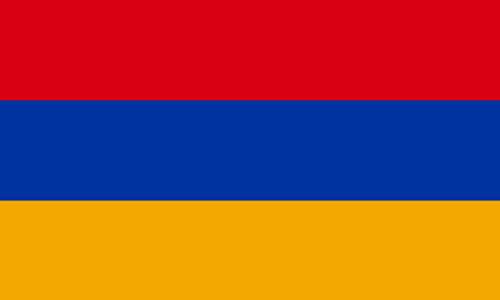 Armenisch online lernen - Sprachkurse