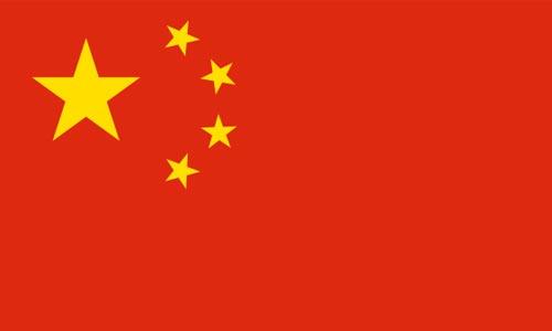 Chinesisch online lernen - Sprachkurse