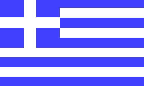Griechisch online lernen - Sprachkurse