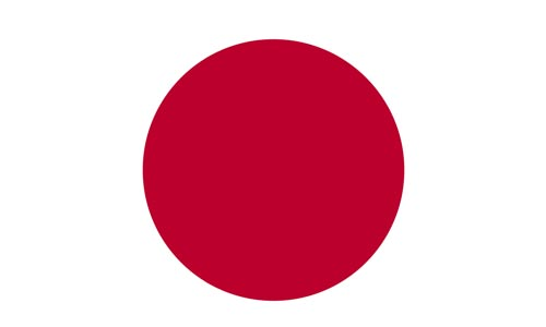 Japanisch online lernen - Sprachkurse