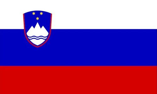 Slowenisch online lernen - Sprachkurse